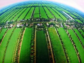 19 tiêu chí quốc gia về xã nông thôn mới giai đoạn 2016-2020