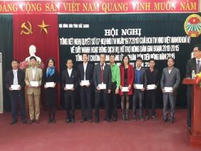 """""""Chương trình cung ứng phân bón trả chậm"""" - Sự kết hợp chuẩn nhịp giữa HND tỉnh Bắc Giang với Công ty CP Công Nông Nghiệp Tiến Nông"""