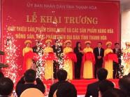 Tiến Nông tham gia lễ khai trương giới thiệu sản phẩm làng nghề tại Thanh Hóa