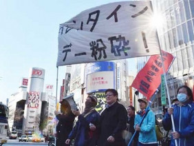 Chống Valentine ở Nhật: Âu yếm nơi công cộng là khủng bố