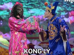 Tha cho Kong đi, đừng chế nữa, cười muốn phát điên rồi đây!