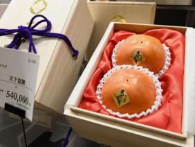 50 triệu đồng một quả hồng Nhật: Dân chơi mấy cũng hết hồn vì đắt